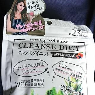 ダイエットに  クレンズダイエット 1袋(その他)