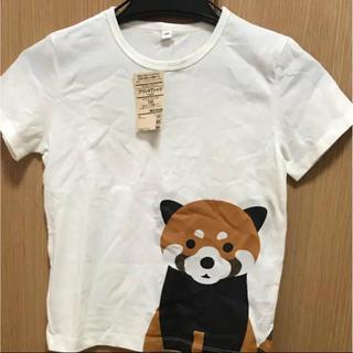 MUJI (無印良品) - オーガニック Tシャツ 新品未使用