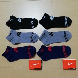 NIKE - ☆6足セット☆NIKE キッズ用靴下 新品・未使用 子供用ソックス