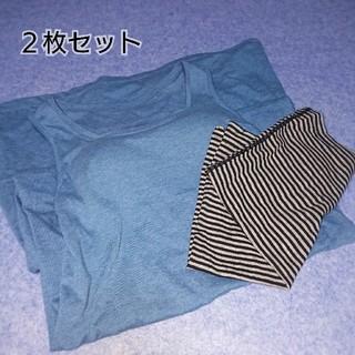 ジーユー(GU)のマキシワンピ&腹巻き*セット(ロングワンピース/マキシワンピース)