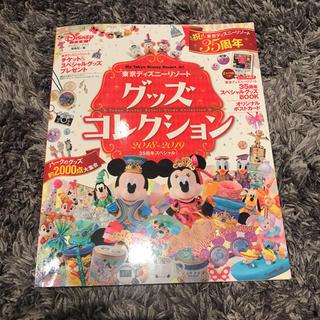 Disney - ディズニー本
