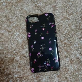 ケイトスペードニューヨーク(kate spade new york)のkate spade★iPhone7,8用カバー(iPhoneケース)