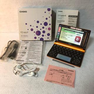 カシオ(CASIO)のカシオ EX-word 電子辞書 XD-D8600RG(電子ブックリーダー)
