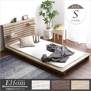 新品 可動棚付きフロアベッド シングル ベッドフレーム