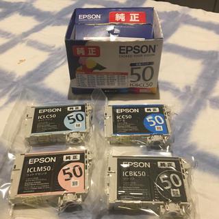 エプソン(EPSON)のエプソン純正インクカートリッジIC6CL50(PC周辺機器)
