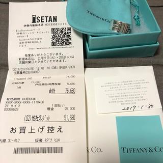 ティファニー(Tiffany & Co.)のTiffany&Co. カットアウトリング 13号 岩田剛典着用(リング(指輪))