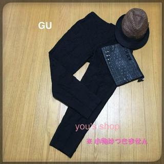 ジーユー(GU)の☆GU☆レースクロップドイージーパンツ◆ブラック◆(クロップドパンツ)