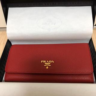 PRADA - 新品未使用 プラダ 長財布