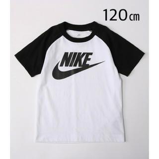 NIKE - NIKE ロゴ Tシャツ 《 120 ㎝ 》