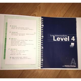 gaba level4 テキスト(参考書)