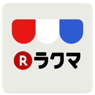 hyde様 専用(リング(指輪))