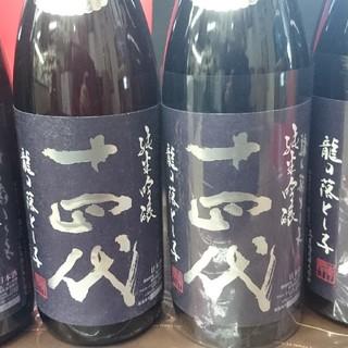 十四代純米吟醸 龍の落とし子1800ml 18年7月最新詰め!2本セット!(日本酒)