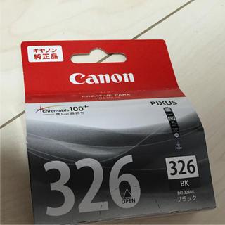 キヤノン(Canon)のキャノン 純正 インクタンクPIXUS 326 ブラック 黒 CANON(オフィス用品一般)