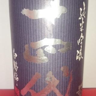 十四代純米吟醸 白鶴錦1800ml 18年最新詰め!年に一度の商品(日本酒)