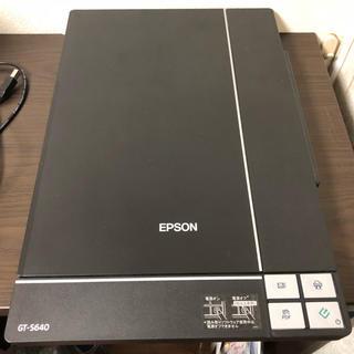 エプソン(EPSON)の【中古】EPSON A4フラッドベッドスキャナー GT-S640(PC周辺機器)