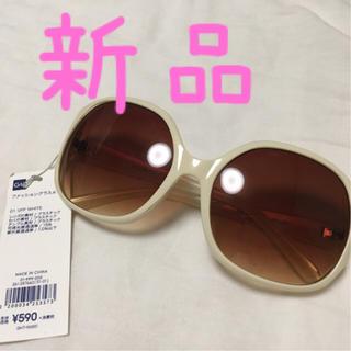 ジーユー(GU)のジーユー GU サングラス 新品 ファッショングラス(サングラス/メガネ)