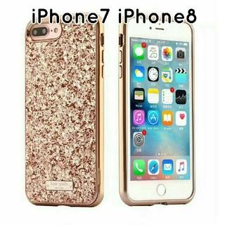 ケイトスペードニューヨーク(kate spade new york)のケイトスペード iPhone7 iPhone8 グリッター ローズゴールド(iPhoneケース)