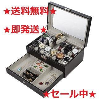 ★新品★SALE♪腕時計 ケース 収納 アクセサリー収納 BOX ブラウン(その他)