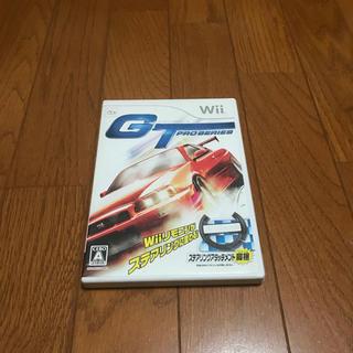 ウィー(Wii)のwii GT pro series(家庭用ゲームソフト)
