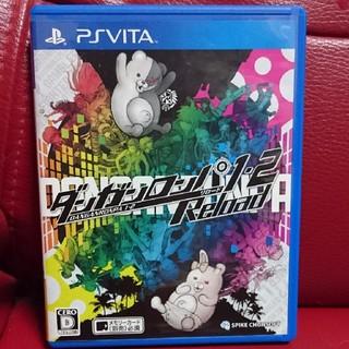 プレイステーションヴィータ(PlayStation Vita)の【PS VITA】ダンガンロンパ1・2リロード(携帯用ゲームソフト)