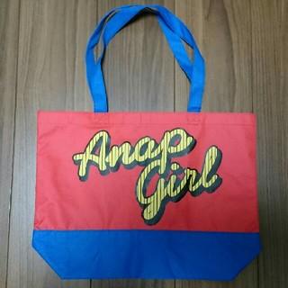 アナップ(ANAP)のANAP GIRLロゴ入りビックサイズトートバック★カバン★アナップガール(トートバッグ)