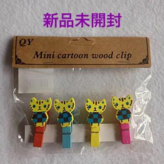 【新品未開封】Mini cartoon wood clip/ミニクリップ:猫さん(その他)