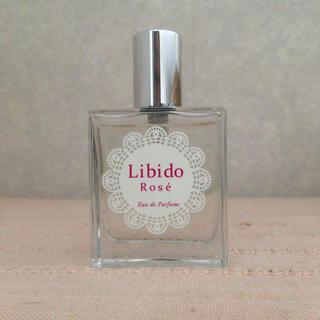 リビドーロゼ 香水(香水(女性用))