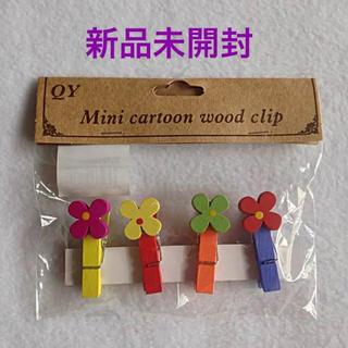 【新品未開封】Mini cartoon wood clip/ミニクリップ:お花(その他)