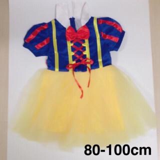 【コスプレ】(80~100cm向け)新品!送込!白雪姫ワンピース(ワンピース)