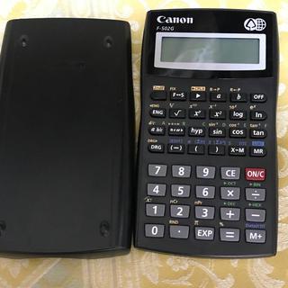 キヤノン(Canon)のキヤノン 140関数電卓 F-502GSOB(オフィス用品一般)