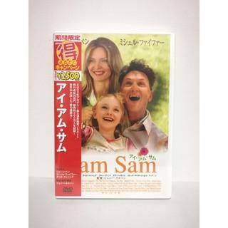 【新品未開封】映画『アイ・アム・サム/i am sam』DVD/ショーンペン主演