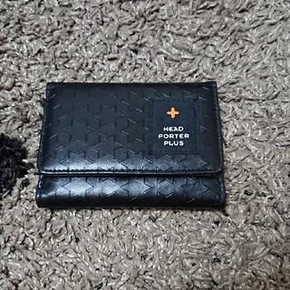 ヘッドポーター(HEADPORTER)のヘッドポータープラス 財布(折り財布)