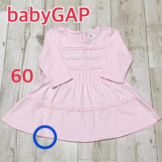 ベビーギャップ(babyGAP)のbabyGAP ワンピース 60(ワンピース)