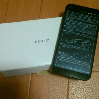 DIGNO E⭐新品未使用 ワイモバイル(スマートフォン本体)