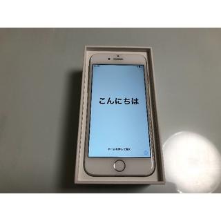 アイフォーン(iPhone)のiPhone 7 128GB シルバー 美品!(スマートフォン本体)