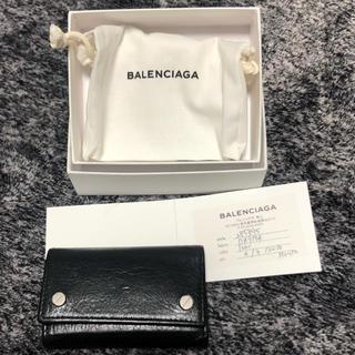 バレンシアガ(Balenciaga)のBALENCIAGA キーケース (キーケース)