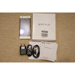 ソニー(SONY)の【美品】SONY 海外版Xperia XA F3116(Lime Gold)(スマートフォン本体)
