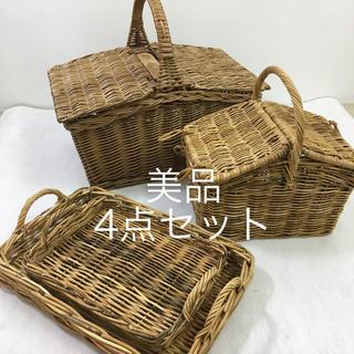 MUJI (無印良品) - 美品 4点セット ピクニックセット バスケット