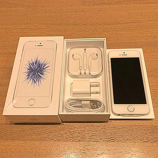アップル(Apple)のSIMフリー iPhoneSE シルバー 32GB(UQ)(スマートフォン本体)