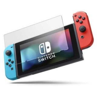 【ブルーライト92%カット!】Switch ガラスフィルム☆(携帯用ゲームソフト)