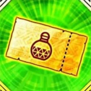 秘宝探偵キャリー ポチ500まい(携帯用ゲームソフト)