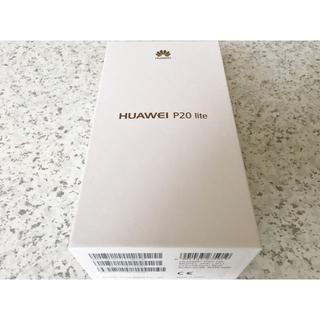 新品・未開封☆HUAWEI P20 lite クラインブルー SIMフリー版(スマートフォン本体)