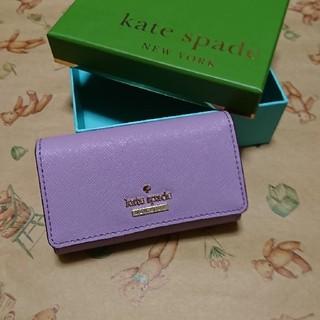 ケイトスペードニューヨーク(kate spade new york)のとてもオシャレモダンな6 連キーケース【お箱付き】(財布)