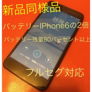 新品同様品 AQUOS PHONE SH-01F  スマホ ホワイト(スマートフォン本体)