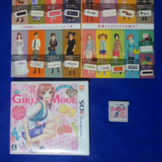 ニンテンドー3DS(ニンテンドー3DS)の本日発送 ガールズモード トキメキ♡UPバージョン(携帯用ゲームソフト)