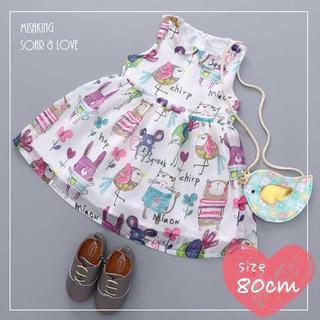 アウトレット⭐️落書き風ワンピース 80cm(XS)海外子供服 soar(ワンピース)