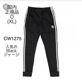 adidas - originals SST TRACK PANTS Black CW 1275