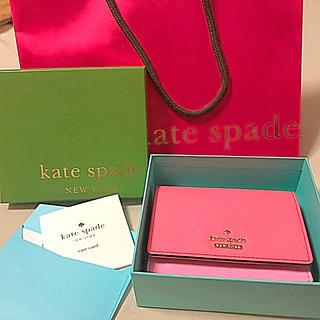 ケイトスペードニューヨーク(kate spade new york)のkatespade財布(財布)