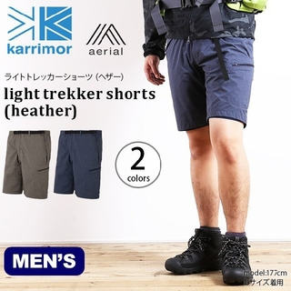 カリマー(karrimor)のkarrimor カリマー ライトトレッカーショーツ(ヘザーネイビー)  (登山用品)