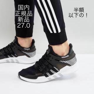 アディダス(adidas)のoriginals EQT SUPPORT ADV BY9585 27.0(スニーカー)